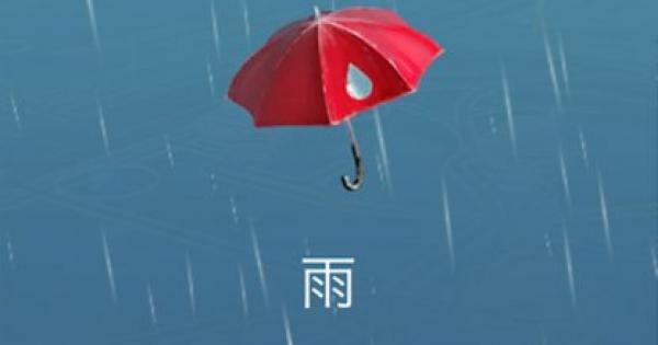 【ポケモンGO】天候機能が実装!天気で変化する技やタイプ