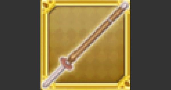 【ログレス】神谷薫の竹刀【特殊】のスキル性能【剣と魔法のログレス いにしえの女神】