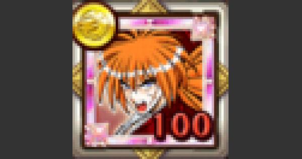 【ログレス】緋村剣心メダルの評価|るろうに剣心コラボ【剣と魔法のログレス いにしえの女神】