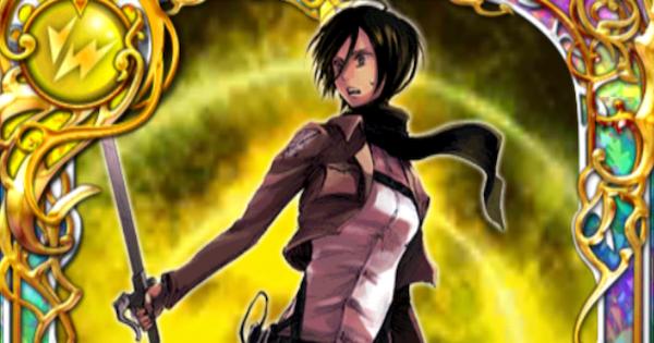 【黒猫のウィズ】ミカサ(進撃の巨人コラボ/継続回復)の評価