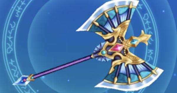 泉乙女の戦斧の性能とレアリティ