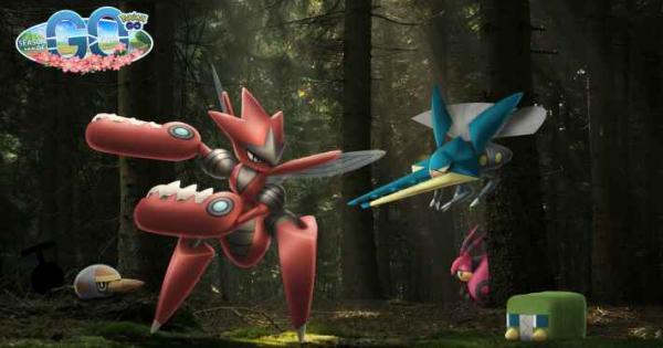 【ポケモンGO】ケムッソの分岐進化!指定はできる?