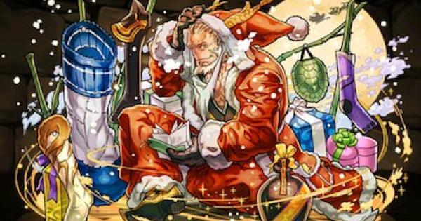 【パズドラ】クリスマスファガンの評価と使い道!おすすめの超覚醒と潜在覚醒