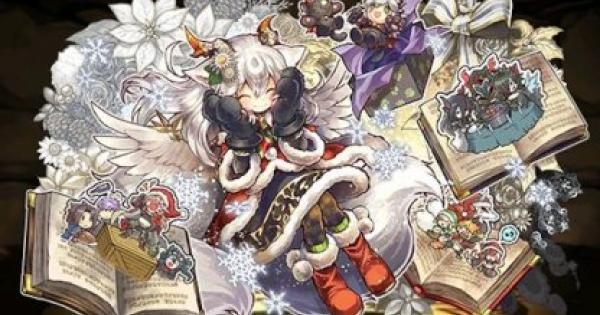 【パズドラ】クリスマスイルミナの最新テンプレパーティ