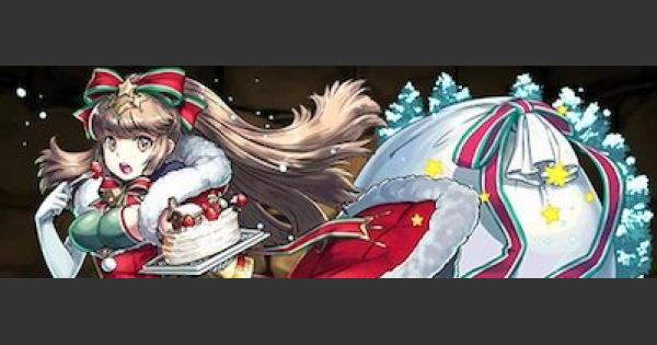 クリスマスクラウソラスパーティの最新テンプレ考察