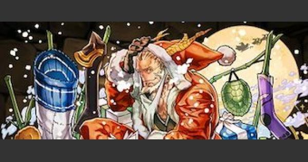 【パズドラ】クリスマスファガンの最新テンプレパーティ