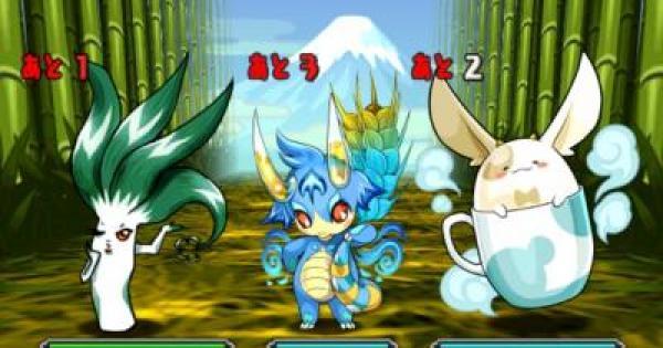 【パズドラ】青の丼龍(超地獄級)ノーコン攻略と周回パーティ|ハッポウ