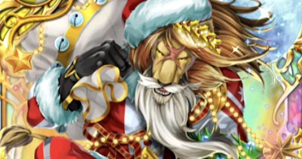 バロン(クリスマス)の評価