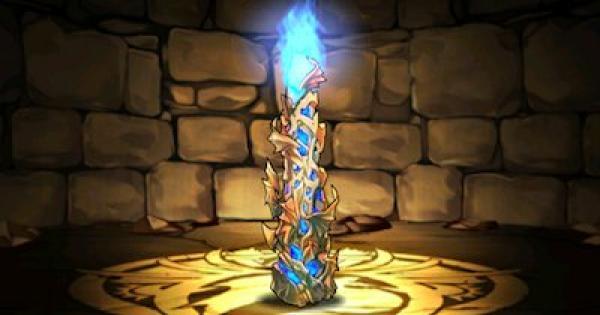 【パズドラ】青の石柱の評価と使い道と入手方法