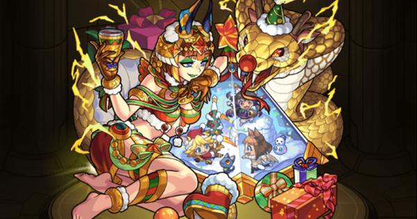 【モンスト】クレオパトラ(クリスマス)の最新評価と適正クエスト