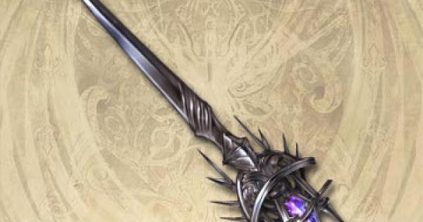 【グラブル】六道・普天幻魔(ゼノディア刀)の評価【グランブルーファンタジー】