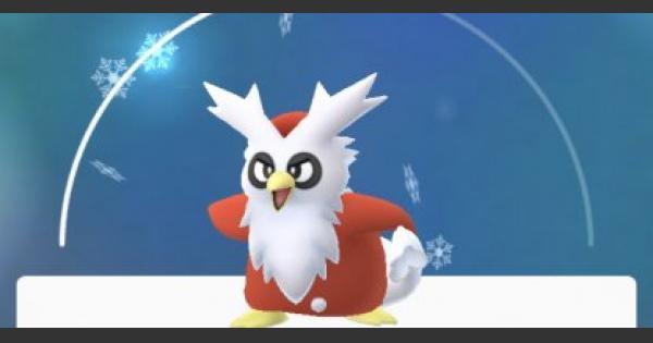 【ポケモンGO】デリバードはプレゼント効果でほしのすながアップ!