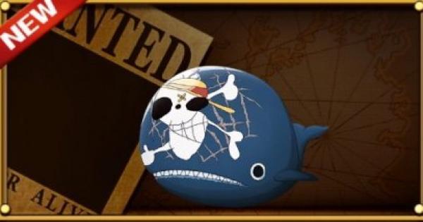 【トレクル】ラブーンの評価とおすすめ船長|船【ワンピース トレジャークルーズ】
