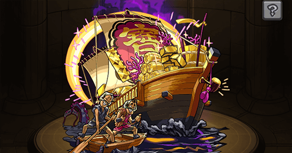 【モンスト】宝船の最新評価と適正クエスト