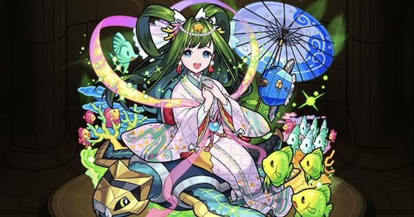 【モンスト】乙姫〈おとひめ〉の最新評価!適正神殿とわくわくの実