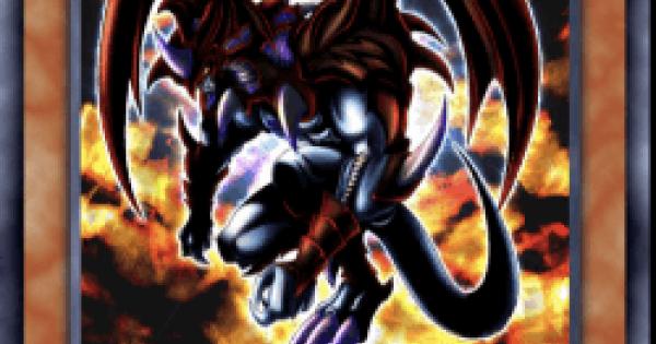 【遊戯王デュエルリンクス】暗黒魔族ギルファーデーモンの評価と入手方法