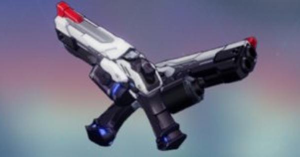 【崩壊3rd】異形・ヘルの弓の評価と武器スキル