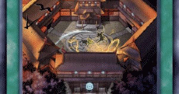 【遊戯王デュエルリンクス】紫炎の道場の評価と入手方法