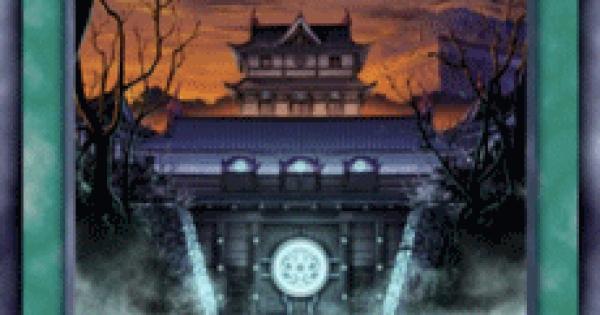 【遊戯王デュエルリンクス】六武院の評価と入手方法