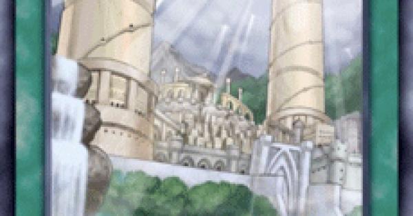 【遊戯王デュエルリンクス】ジャスティスワールドの評価と入手方法