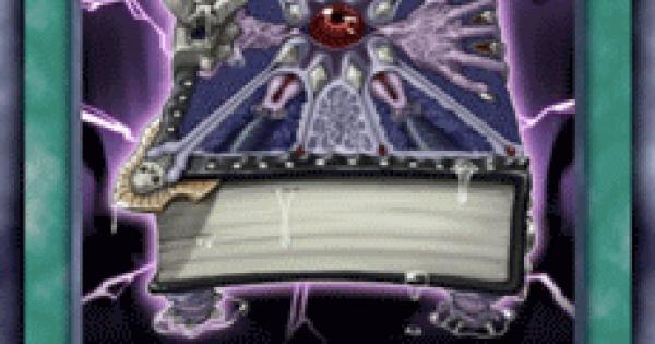 【遊戯王デュエルリンクス】暗黒界の書物の評価と入手方法