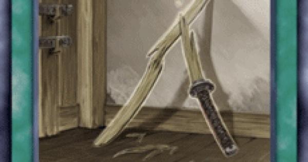 【遊戯王デュエルリンクス】折れ竹光の評価と入手方法