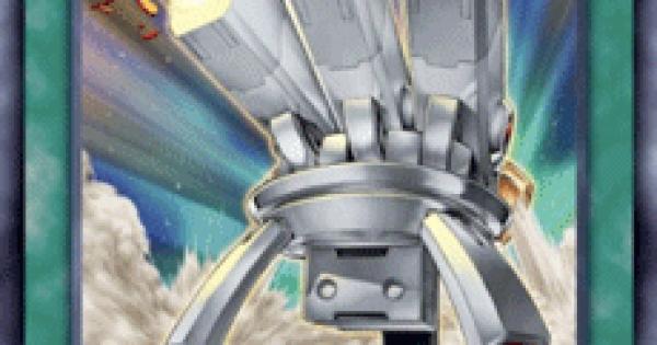 【遊戯王デュエルリンクス】ブレイズキャノン-トライデントの評価と入手方法