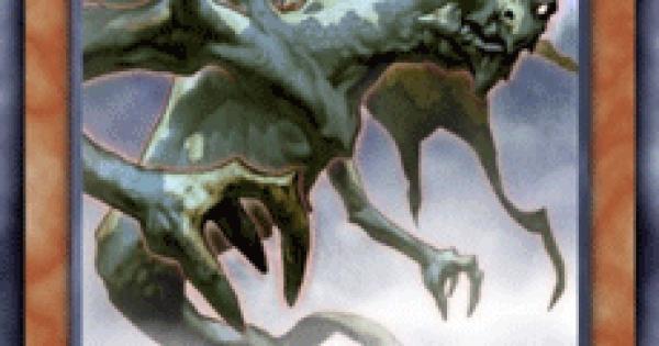 ファントムドラゴンの評価と入手方法