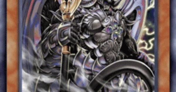 【遊戯王デュエルリンクス】暗黒界の魔神 レインの評価と入手方法