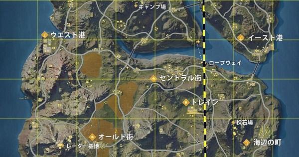 Wetlandマップ攻略のポイント