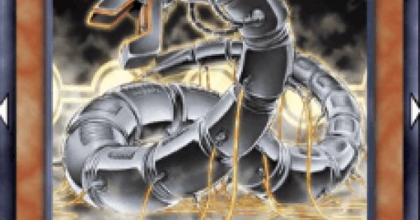 【遊戯王デュエルリンクス】プロトサイバードラゴンの評価と入手方法