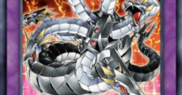 【遊戯王デュエルリンクス】キメラテックオーバードラゴンの評価と入手方法