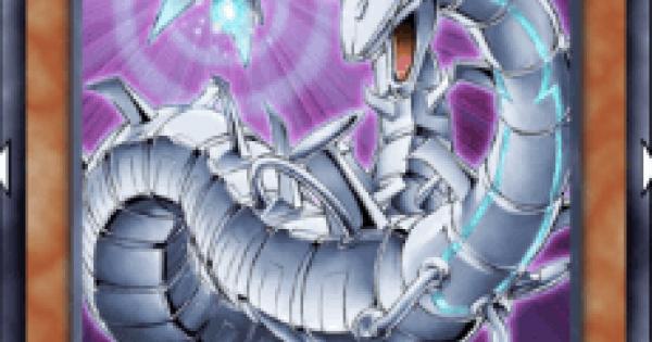 【遊戯王デュエルリンクス】サイバーレーザードラゴンの評価と入手方法