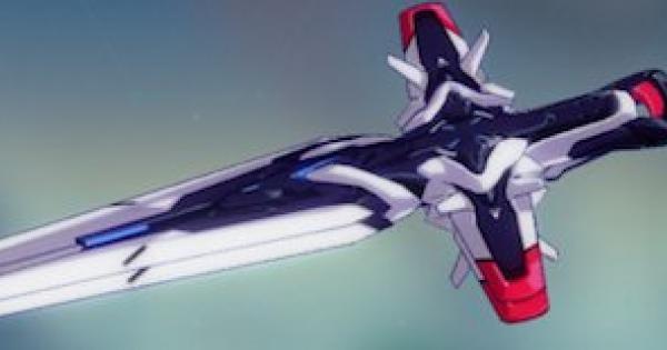 【崩壊3rd】エーリューズニルの評価と武器スキル