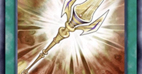 【遊戯王デュエルリンクス】守護神の矛の評価と入手方法