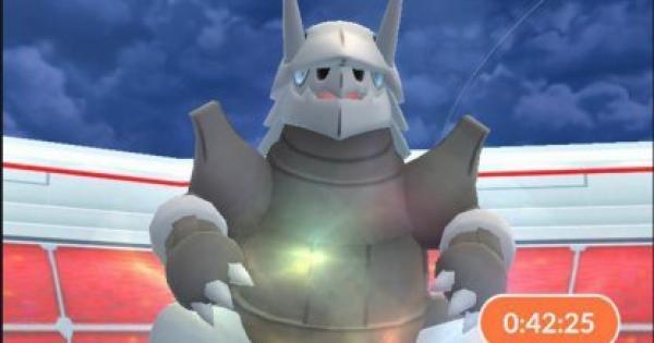 【ポケモンGO】ボスゴドラ対策!おすすめレイド攻略ポケモン