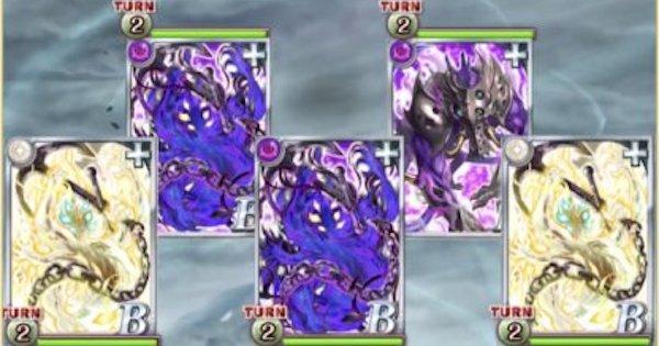 クルイサ15-1〜3攻略&デッキ「流入・覚醒・爆発」