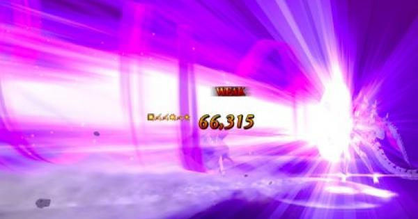 【FGO】陽炎『二十階』の攻略ポイント 節分イベント