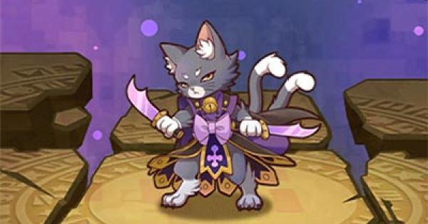 【サモンズボード】紫化猫の評価と使い方