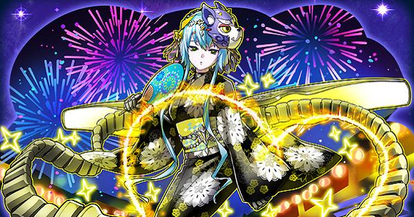 【サモンズボード】祭りサイリスタ(Type-Summerly)の評価