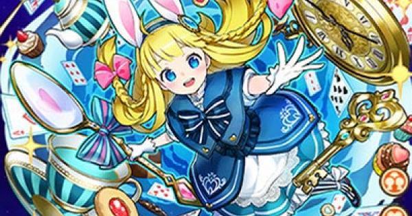 【サモンズボード】アリスの評価と使い方