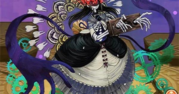 【サモンズボード】くるみ割りの魔女の評価と使い方