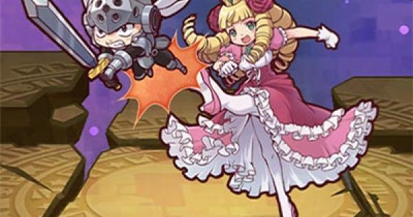 【サモンズボード】ケリ姫の評価と使い方