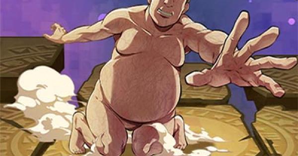【サモンズボード】つかみかかる巨人の評価と使い方