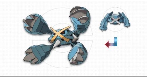 【USUM】メタグロス対策方法のまとめ【ポケモンウルトラサンムーン】