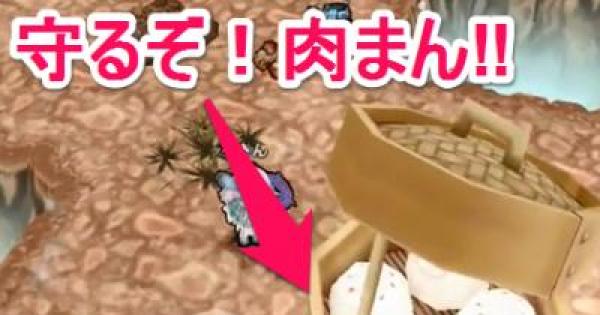 【白猫】【防衛4人協力】ロッカイベント星8 攻略!