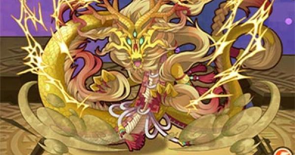 【サモンズボード】黄龍の評価と使い方