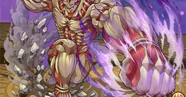 【サモンズボード】鎧の巨人の評価と使い方