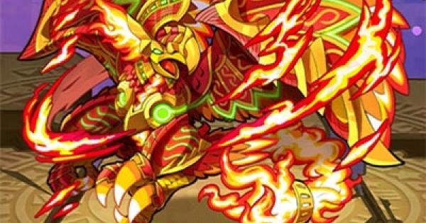 【サモンズボード】古の炎獣の評価と使い方