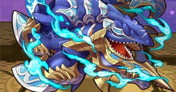 【サモンズボード】古の水獣の評価と使い方